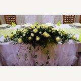 Kompozycja na stół, sala weselna